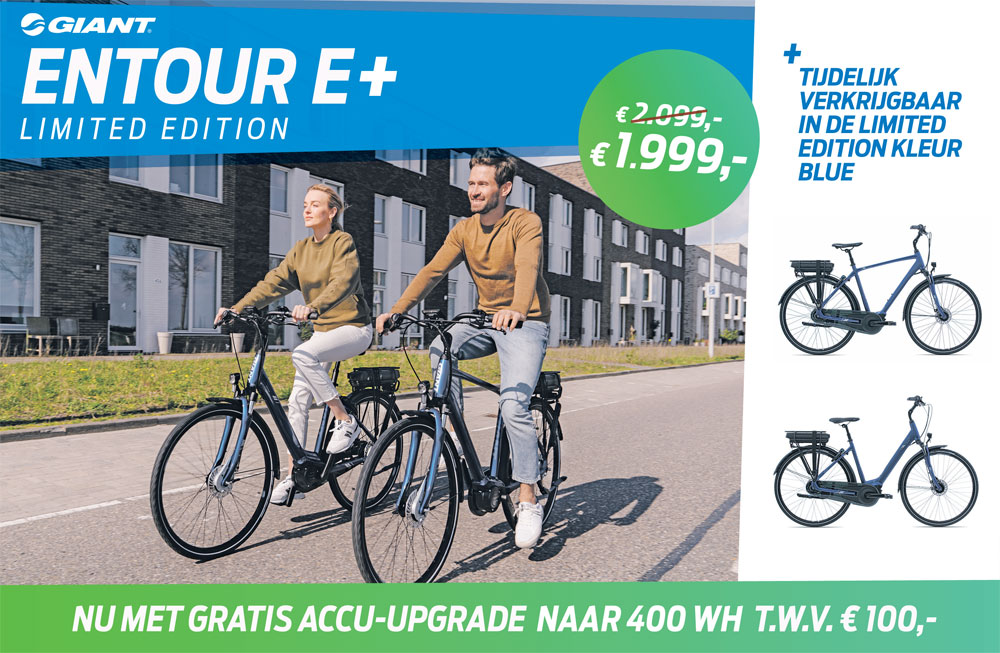 Giant_Entour_e-bike